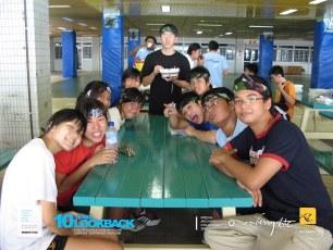 2006-03-19 - NPSU.FOC.0607.Trial.Camp.Day.1 -GLs- Pic 0052