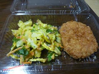 P1060522 Fritangas para cenar del super Gourmet city (Fukuoka) 12-07-2010 copia