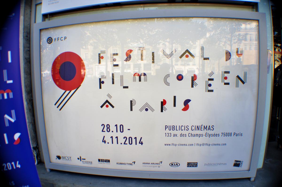 FFCP Affiche