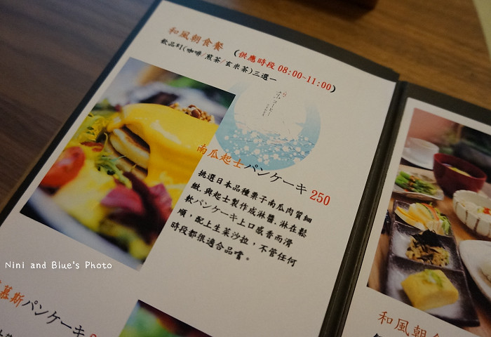 明森京抹茶蔬食早午餐26