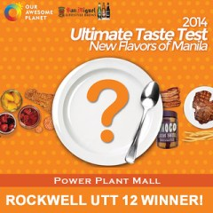 UTT12-Power-Plant-Mall-Winner