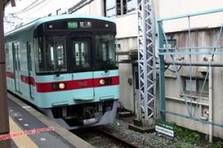 IMG_0489 En una desconocida estacion al pasarnos de parada (Fukuoka-Dazaifu) 12-07-2010 copia