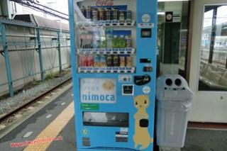CIMG0971 Nimoca, otra tarjeta mas en una desconocida estacion al pasarnos de parada (Fukuoka-Dazaifu) 12-07-2010 copia