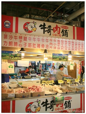市場,市場認證,新北市,樂活市集名攤,泰山,美食 @VIVIYU小世界