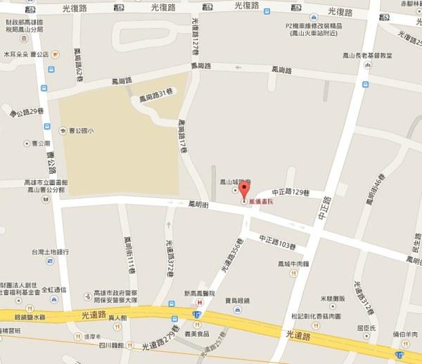 鳳儀書院地圖