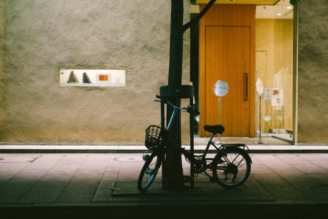Bicycle 2014/11/17 XE102997