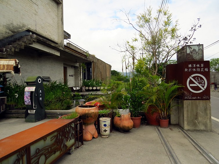 食尚玩家推薦-宜蘭員山-勝洋水草休閒農場-親子樂遊最佳景點 勝洋水草休閒農場 (1)