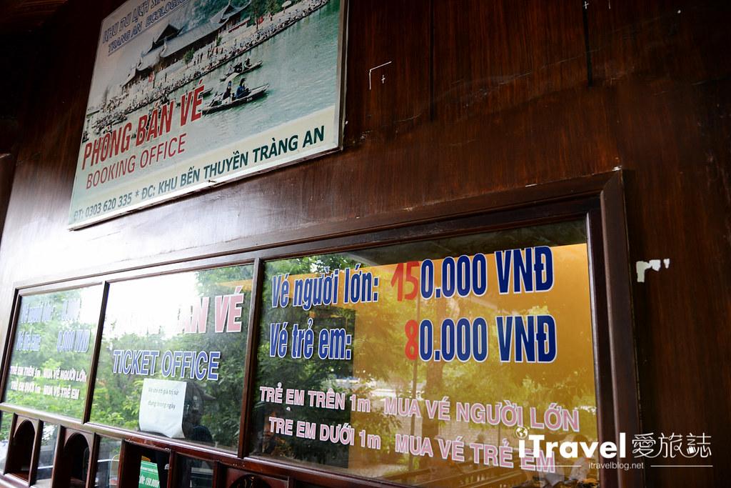 越南河内陆龙湾游船体验 (7)