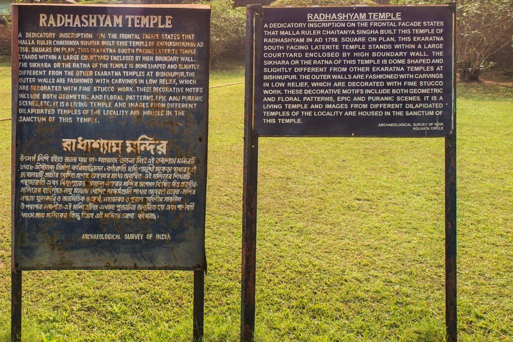 Bishnupur_121