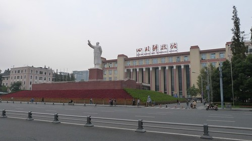 Tag 1 in Chengdu (3/6)