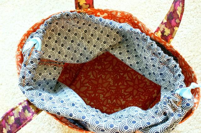 Inside of bag