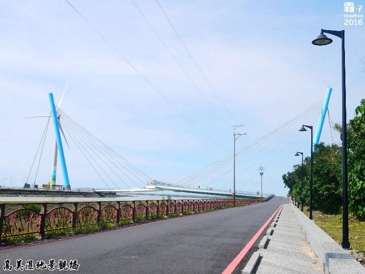 29834209266 6fb4151cde b - 高美濕地景觀橋啟用!高美濕地旁的新地標!