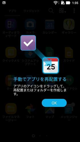 Screenshot_20161015-013540