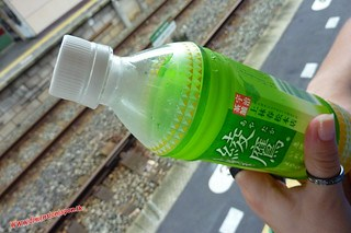 P1060367 Un té en una desconocida estacion al pasarnos mucho de parada (Fukuoka-Dazaifu) 12-07-2010 copia