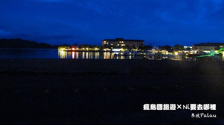 31帛琉夜景