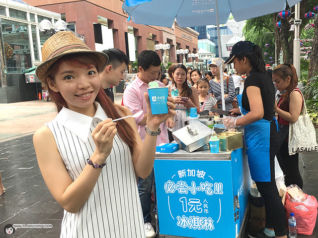 Alipay Singeats Tiffany Yong Icecream
