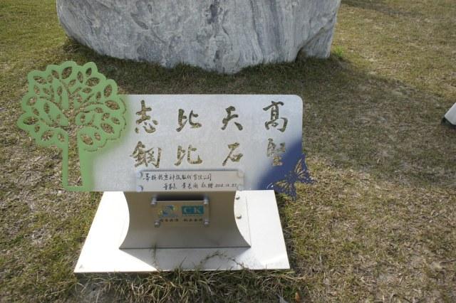 台南市永康區金屬創意館 (10)