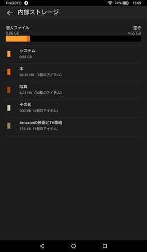 Screenshot_2015-10-14-15-09-58