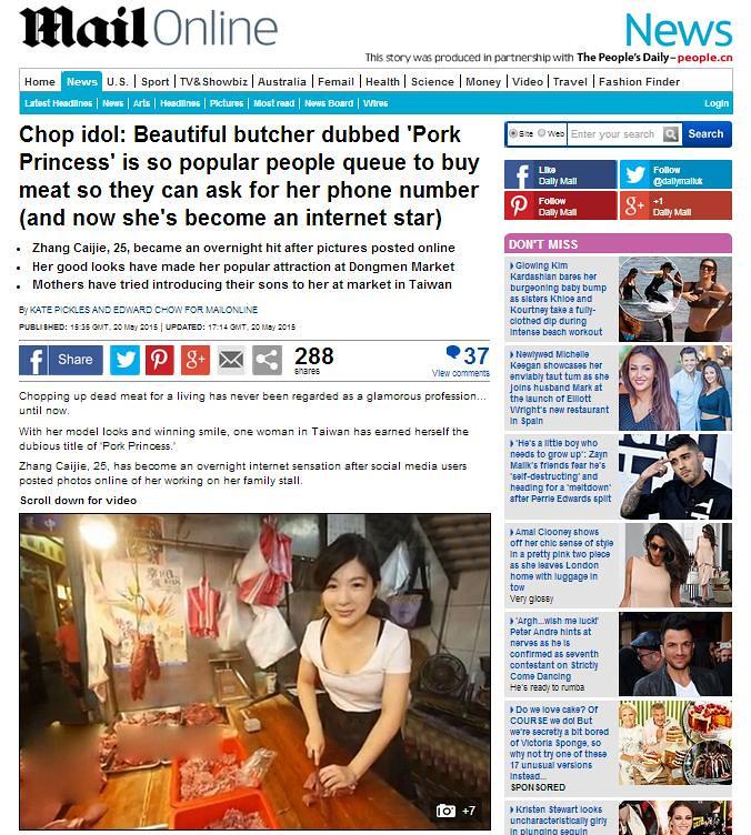 Butcher girl 2