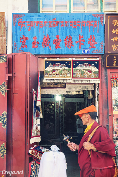 2015.12.09   Tibet 西藏踢北去   尋找藏人真正的拉薩中心,被信仰力量震撼的大昭寺與舊城區 19.jpg