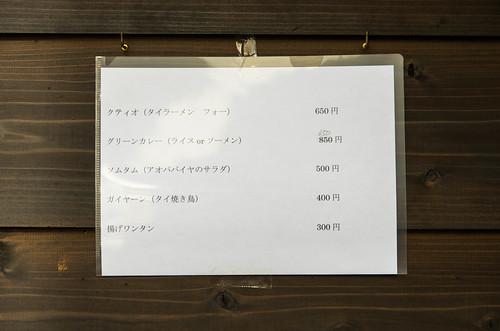 キッチンバル 遊楽-2.jpg