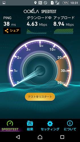 Screenshot_2015-10-03-10-31-02