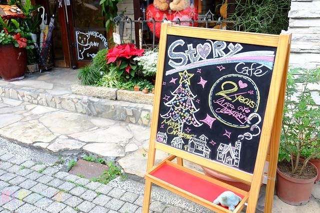 東海故事咖啡館 (15)