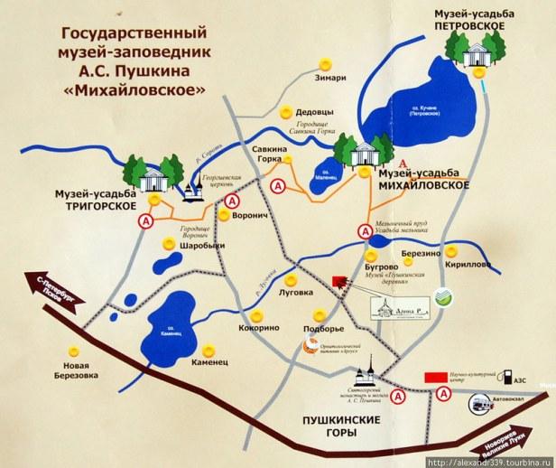 План пушкинский гор,  Пушкинские горы, Россия