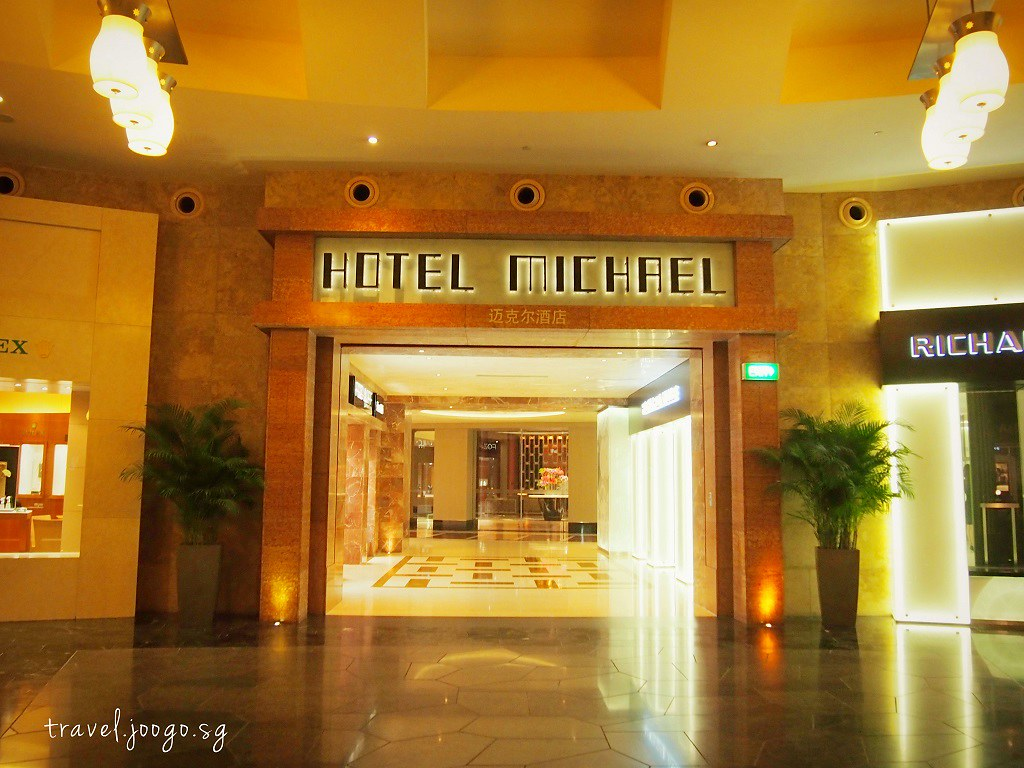 Hotel Michael Entrance - travel.joogostyle.com