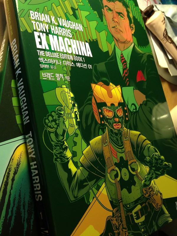EX MACHINA 1권