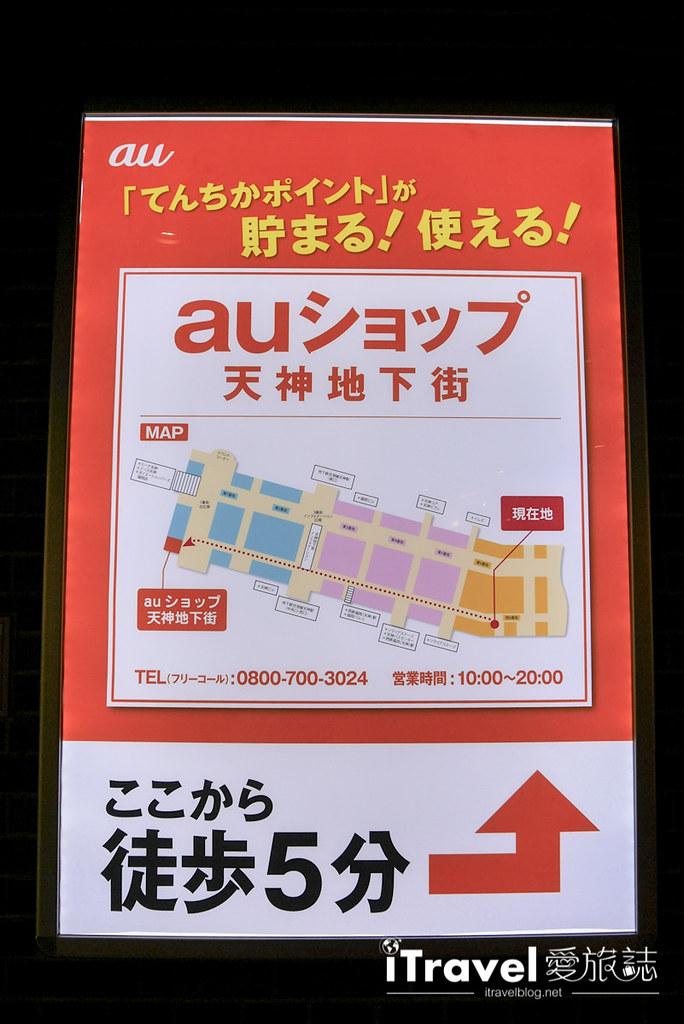 福冈天神地下街 (2)