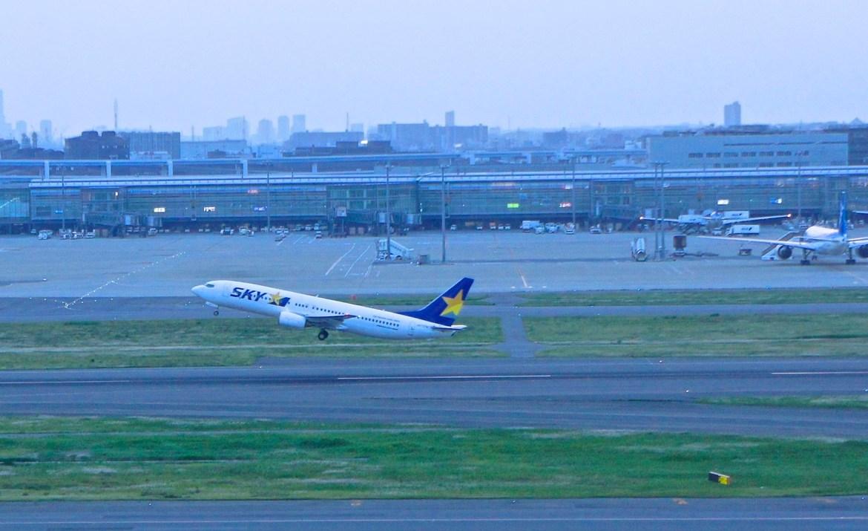 Tokyo International Flight - Haneda
