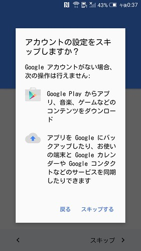 Screenshot_2015-04-15-12-37-52