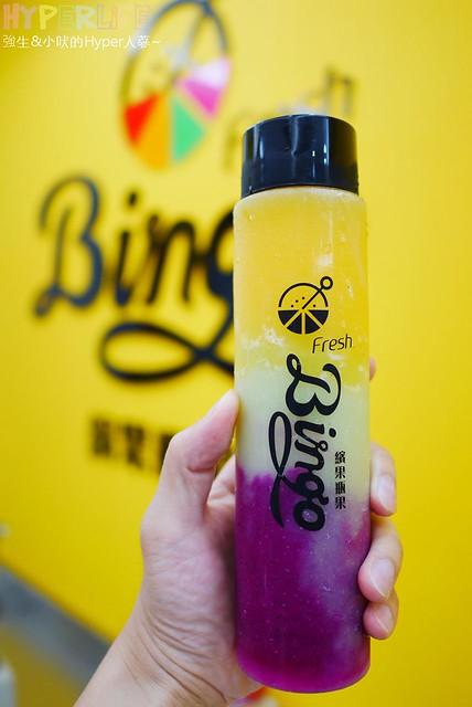 繽紛瓶果 Fresh Bingo (11)