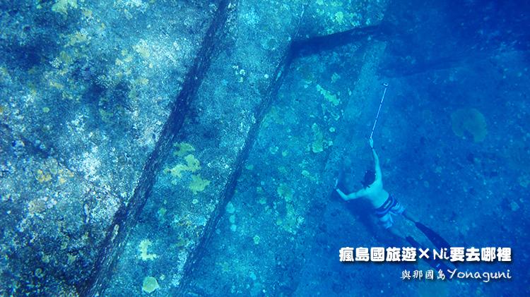 28海底遺跡