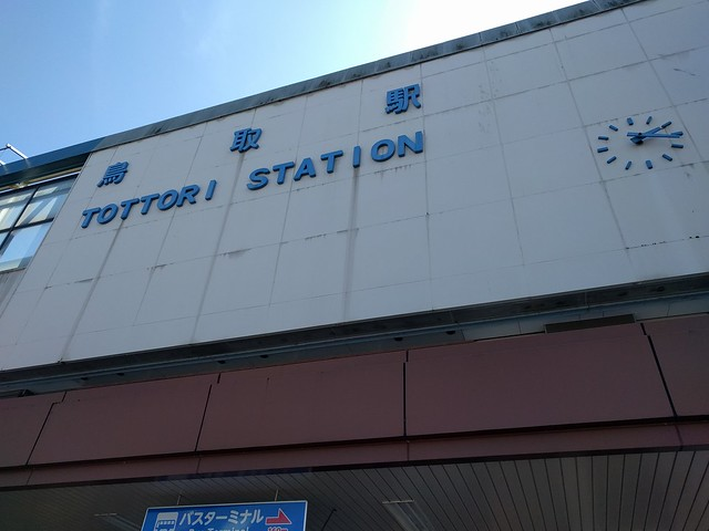 JR Tottori Station