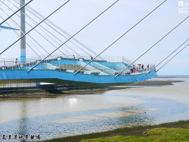 29834211186 af8296edef b - 高美濕地景觀橋啟用!高美濕地旁的新地標!