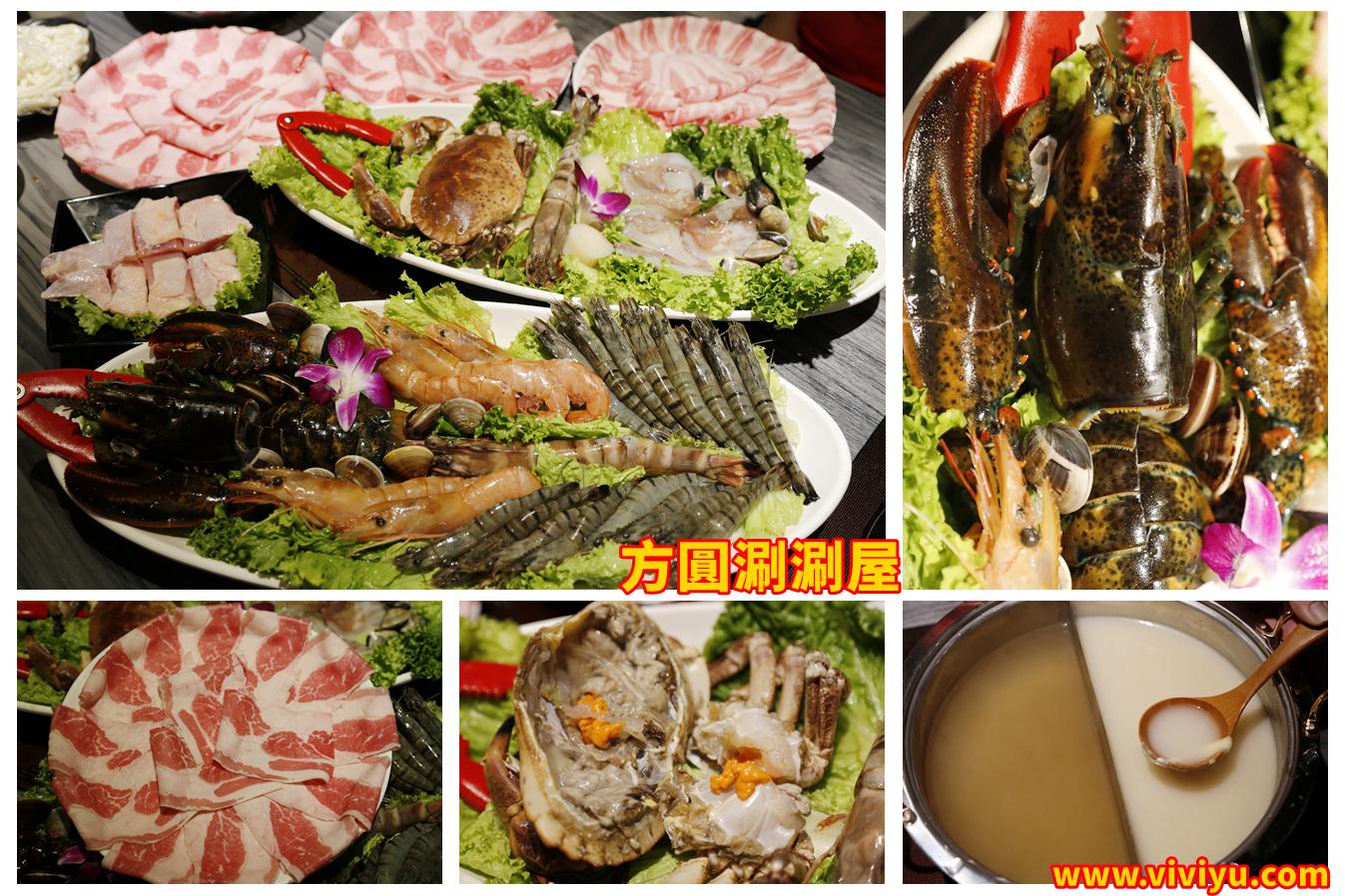 [台北.美食]方圓涮涮屋(新店民權店)~新鮮平價的豪華海鮮肉盤、高CP值的人氣鍋物