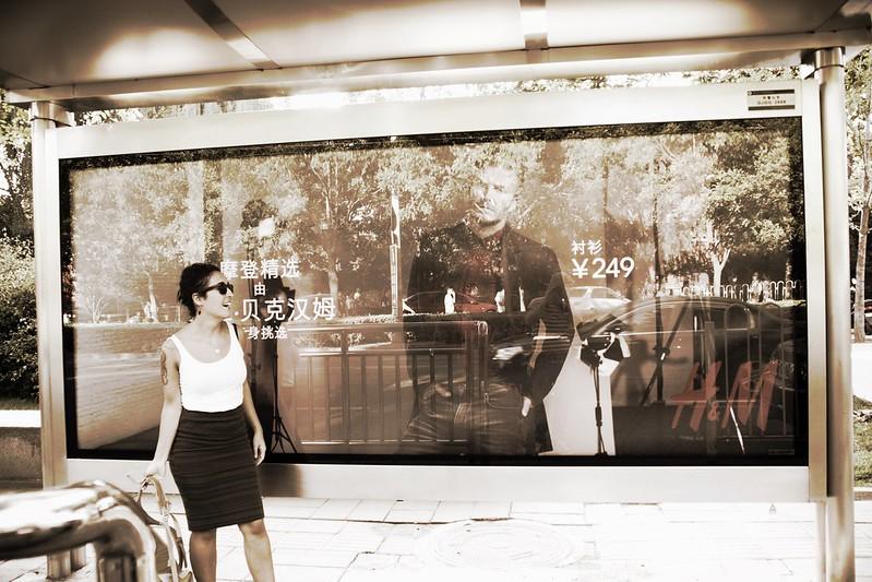 H&M poster Beijing