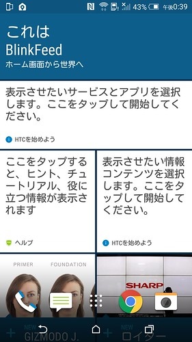 Screenshot_2015-04-15-12-39-32