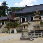 07 Corea del Sur, Haeinsa 33