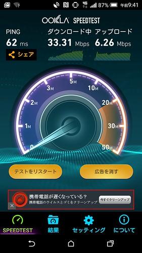 Screenshot_2015-04-23-09-41-51
