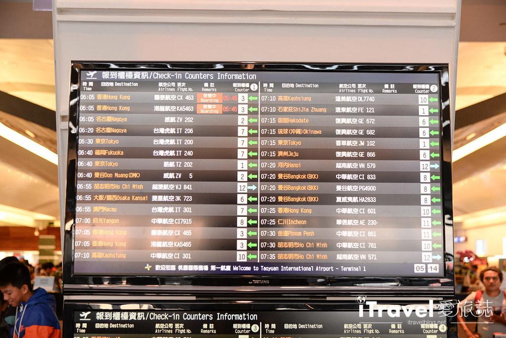 越南航空搭乘体验 Vietnam Airlines (2)
