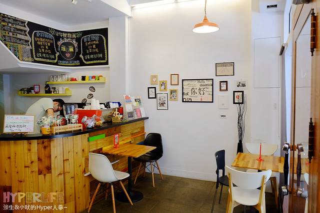 smoko cafe (6)