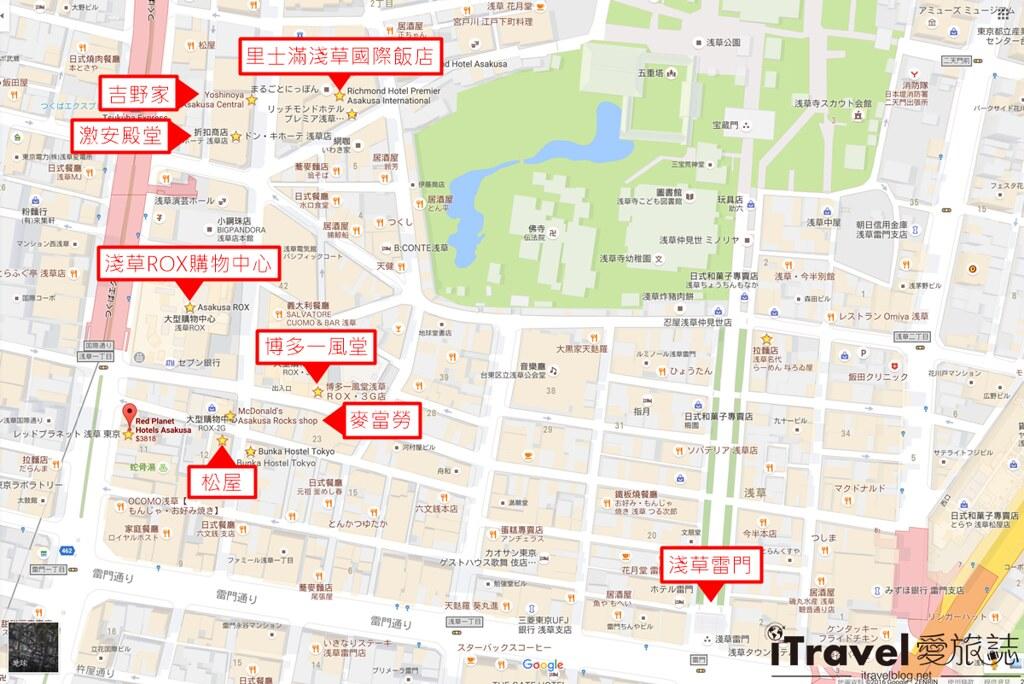 《东京酒店推荐》浅草红色星球酒店 Red Planet Asakusa Tokyo:2015全新开幕,近浅草雷门商圈购物血拼超方便!