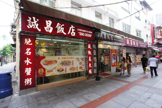 Seng Cheong in Macau