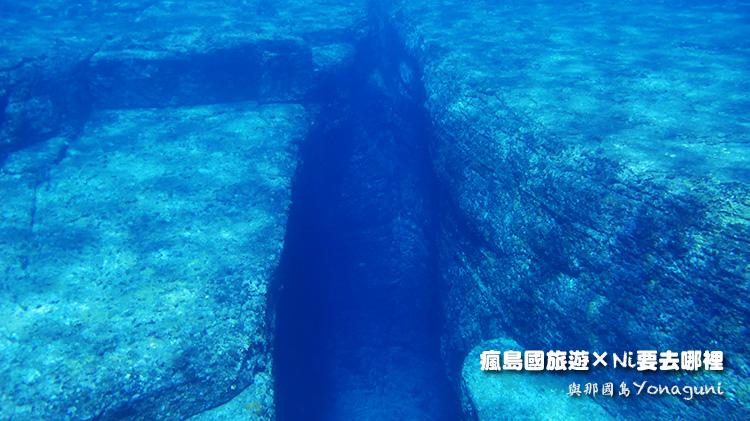 47海底遺跡拜所