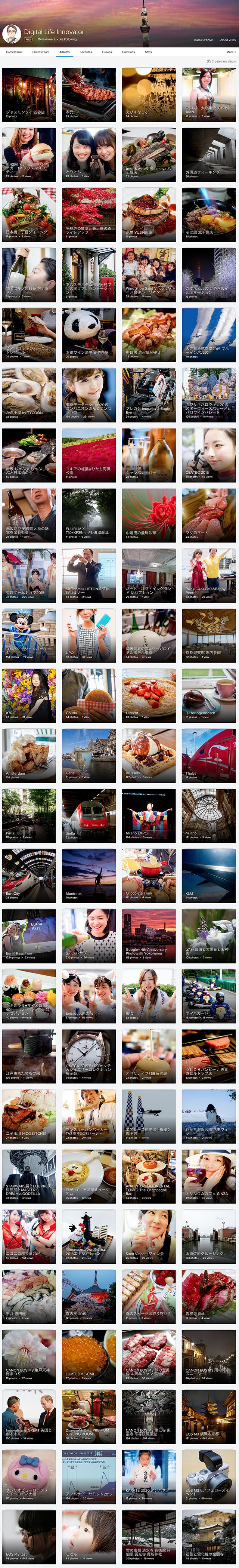 screencapture-www-flickr-com-photos-23743160-N00-albums-1451449241500-small