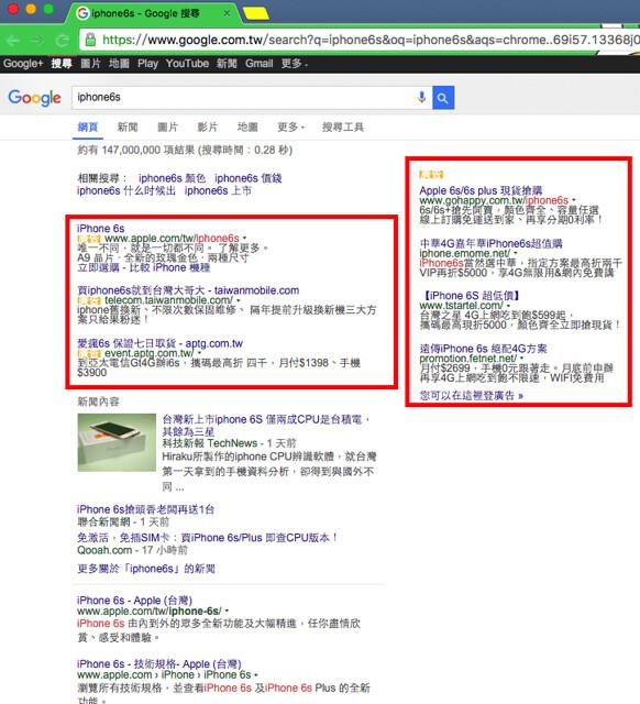 seo-example