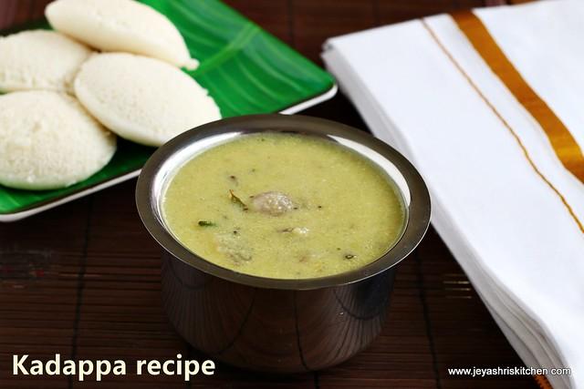 Kadappa- recipe